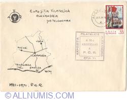 Expoziția Filatelică ALEXANDRIA - A 50-a Aniversare a P.C.R.