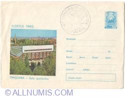 """Image #1 of Philatelic Exhibition """"UPU Centenary"""" - TIMISOARA May 22, 1974"""