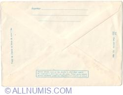 """Image #2 of Philatelic Exhibition """"UPU Centenary"""" - TIMISOARA May 22, 1974"""