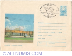"""Image #1 of Philatelic Exhibition """"Homage to the Centenary of State Independence"""" - TIMIȘOARA 11.14.1976"""