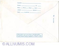 Image #2 of Expozitia Filatelica Romano-Chineza - TIMISOARA 29.X ~ 02.XI 1994