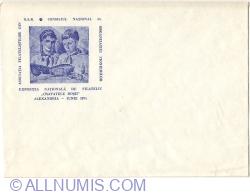 "Image #1 of National Philatelic Exhibition ""Red Ties"" - ALEXANDRIA - June 1974"