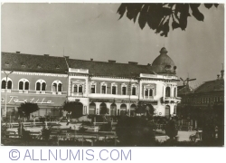 Image #1 of Dej - Liberty Square (1967)