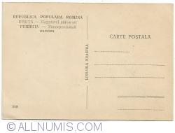 Image #2 of Reșița - General store