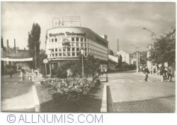 Image #1 of Reșița - General store