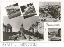 Image #1 of Timișoara (1960)