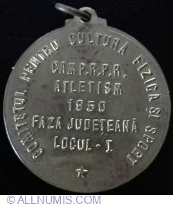 Image #2 of Comitetul Pentru Cultura Fizica si Sport - Altetism Faza Judeteana 1950 - Locul I
