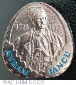 Image #1 of Avram Iancu 1824~1872