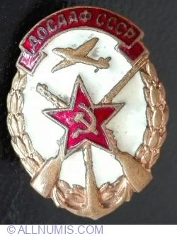 DOSAAF CCCP