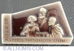 Imaginea #1 a Briansk - Gorda Partizanschi Slava