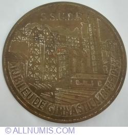 S.S.U.D.R. - Jubileul de Gimnastica 1883~1933