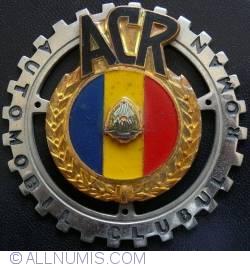 Image #1 of ACR (Romanian Automobile Club)