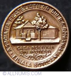 Imaginea #1 a Asociatia Filatelistilor din R.S.Romania - Filiala Botosani