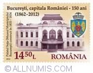 Image #1 of 14,50 Lei 2012 - Bucuresti, capitala Romaniei - 150 ani