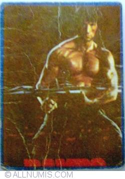 Image #1 of 5 - Rambo