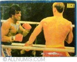 Image #1 of 25 - Rocky