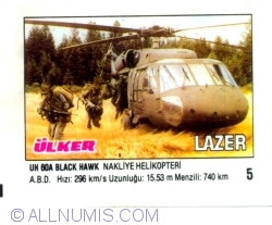 Imaginea #1 a 05 - UH 60A Black Hawk