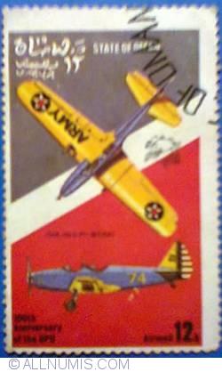 Image #1 of 12 b 1974 - Anniversary of the UPU - Fair hild PT-19 (U.S.A.)