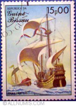 15 pesos 1985 - Dutch Carrack