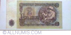 Image #1 of 2 leva - Bulgaria