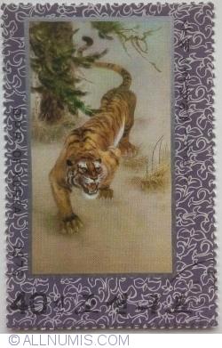 Imaginea #1 a 40 Chon 1976 - Tigru