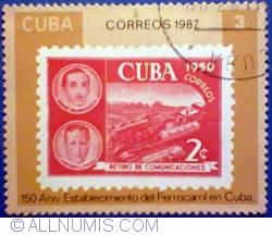Image #1 of 3 Pesos 1987 - Retragerea comunicărilor