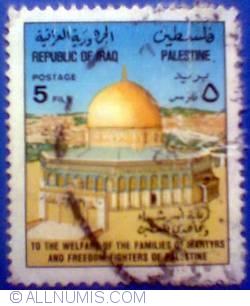 Imaginea #1 a 5 Fils - Palestina
