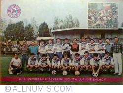 Image #1 of A.S.Drobeta Turnu Severin - 1989-1990 season