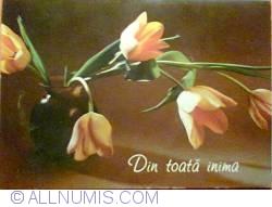 Image #1 of Din toata inima