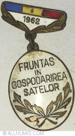 Image #1 of Fruntas in gospodarirea satelor