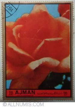 Image #1 of 1.25 Riyals 1969