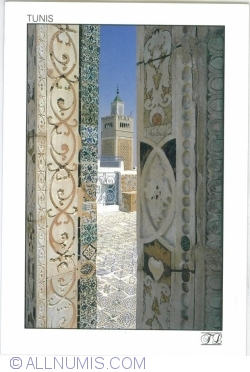 Tunis - A framed minaret