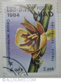 Image #1 of 2.00 kip 1984-Cassia lechenaultiana