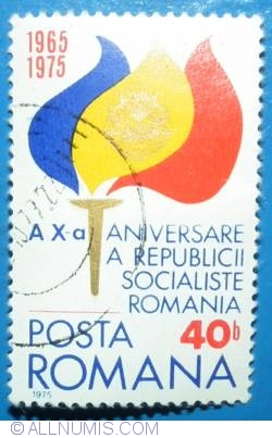 Image #1 of 40 bani 1975-10th anniversary of the Socialist Republic of Romania