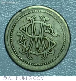 Image #2 of 50 bani SM or MS