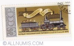 Image #1 of 3k 1978, 2-2-0 Locomotive 1845