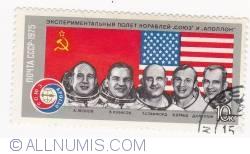 Image #1 of 10 Kopeks - Apollo-Soyuz Test Project