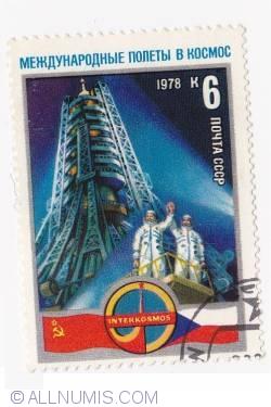 Image #1 of 6k 1978-Soviet-Czech space flight
