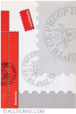 Tarom 50 - 1954-2004
