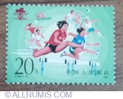 Image #1 of 20 Fen 1985 - Jocuri naționale sportive - Obstacole