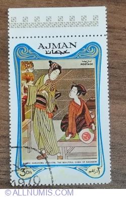 3 Dirham 1970 - World exhibition Expo '70, Osaka - The beautiful O-Sen of Kasamari; by Suzuki Haranobe