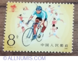 8 Fen 1985 - Jocuri sportive naționale - Ciclism