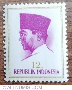 Image #1 of 12 Rupiah 1964 - President Sukarno
