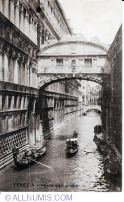 Image #1 of Venice - Bridge of Sighs (Ponte dei Sospiri)
