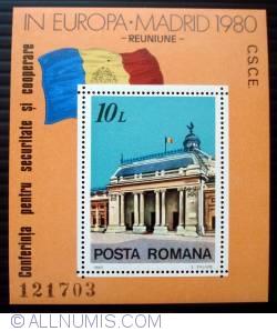 10 Lei - Cladirea Marii Adunari Nationale, Bucuresti (colita dantelata)