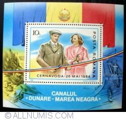 Imaginea #1 a 10 Lei - Nicolae si Elena Ceausescu taind pamblica de inaugurare a canalului (colita dantelata)