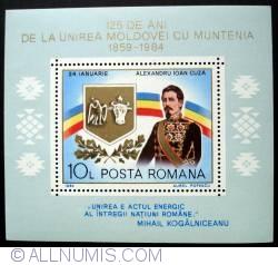 Imaginea #1 a 10 Lei - Stema tarii si Alexandru Ioan Cuza (colita dantelata)