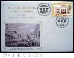 Image #1 of 150 de ani - Bucuresti, Capitala Romaniei