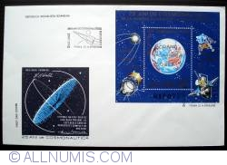 Image #1 of 25 years of Cosmonautics (perforated souvenir sheet)