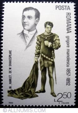 2.50 Lei - Grigore Manolescu
